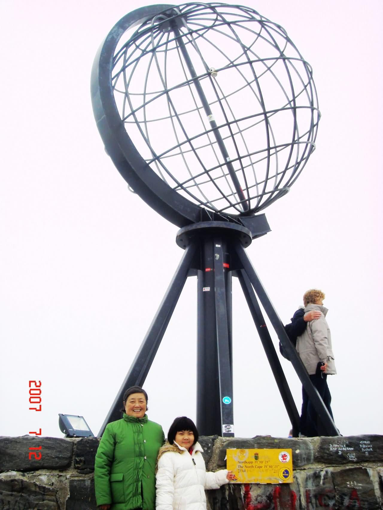 厦门大同小学张若琦 欧洲大陆的极北点,挪威北角