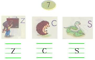 小学生书写姿势儿歌_《汉语拼音7 z c s》第一课时教学设计,教案,教学反思,说课,新学网