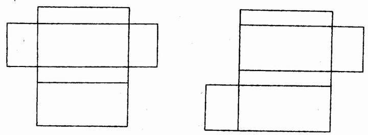 """""""探究性活动:制作长方体形状的包装纸盒""""教学设计"""