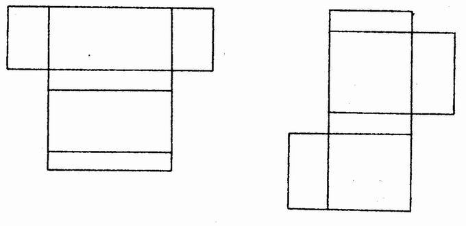 备课性活动:制作长方体形状的包装纸盒教学设新视野大学英语3探究图片