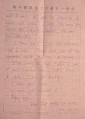 给女儿的一封英文信