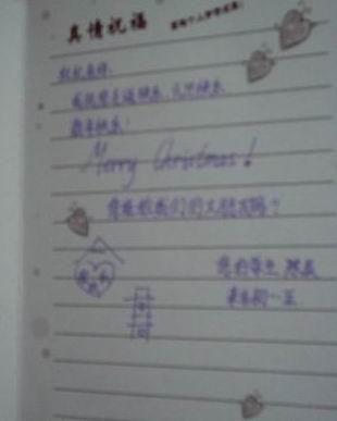 写到国外的信封封面格式怎么写;